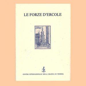 Le forze d'Ercole