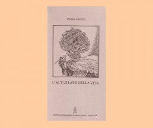 amor_del_libro-venezia-altro_lato_della_vita-1
